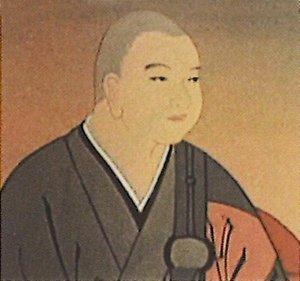 Hôjô Tokimune