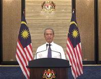 Thủ tướng Chính phủ Malaysia